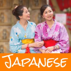 日本人のインフルエンサー